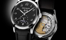 Patek Phillippe 5396G - Limited Edition