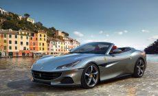 Ferrari Portofino M. Nyheter från Ferrari 2020. Exklusiva bilar och supersportbilar i vår guide.